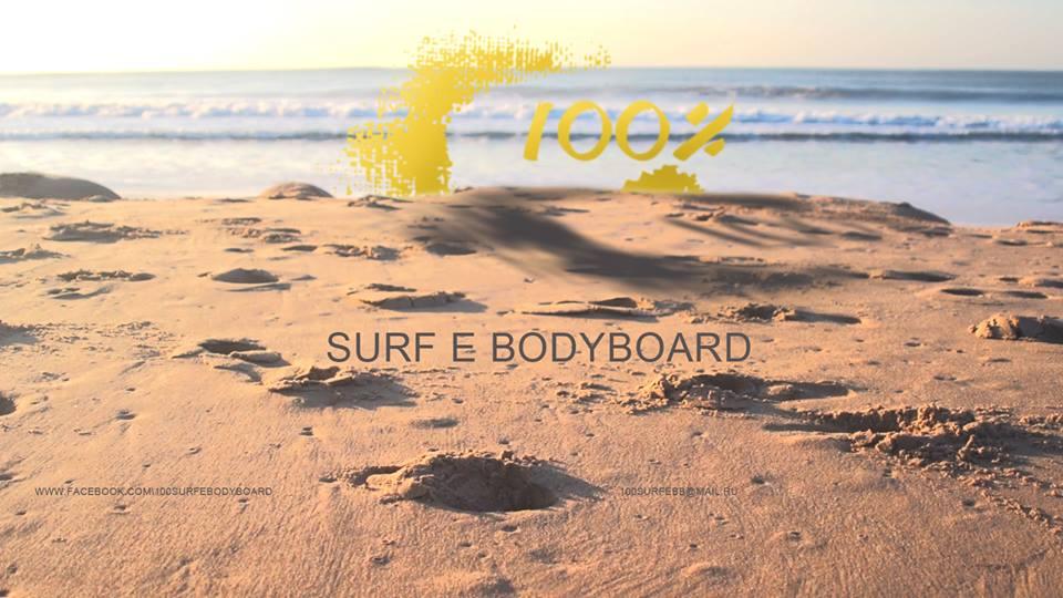 100% Surf e Bodyboard tem o apoio da Fundação do Desporto