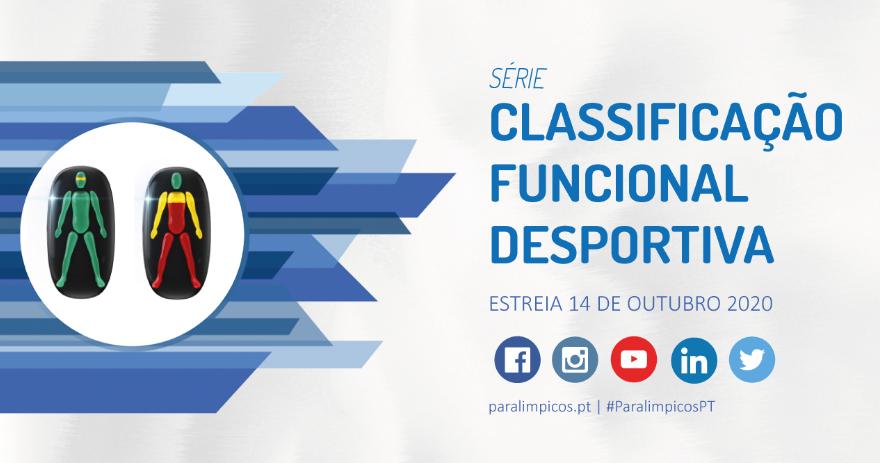 Comité Paralímpico de Portugal estreia série de vídeos sobre classificação funcional desportiva