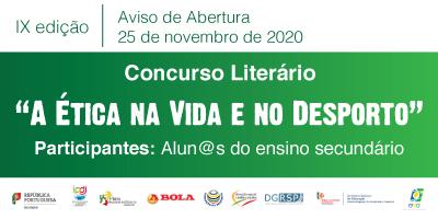"""Concurso Literário """"A Ética na Vida e no Desporto"""""""